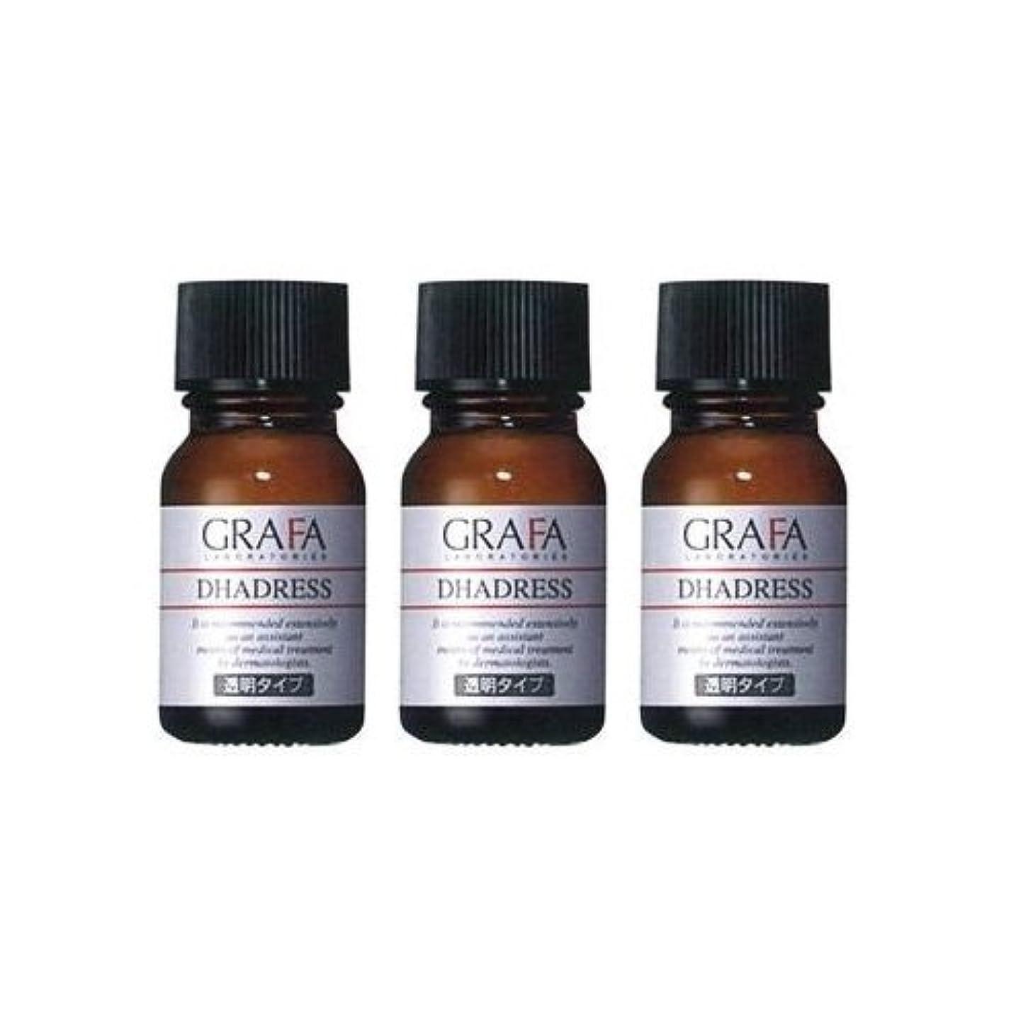 透過性生優勢グラファ ダドレス (透明タイプ) 11mL × 3本 着色用化粧水 GRAFA DHADRESS
