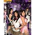 ZEN/ストロベリーキラーズ BEGIN [DVD]
