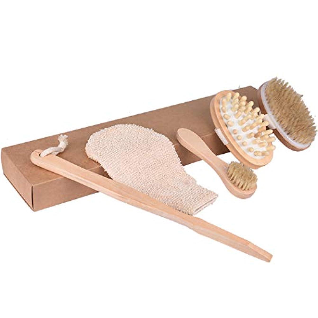 刺繍聖歌子豚GCOA 5の1 ドライブラッシングボディーブラシ セット - 天然のイノシシ剛毛ボディブラシ、角質除去ブラシ、バス&シャワーグローブ &スパマッサージャー 取り外し可能なハンドルを使って、素晴らしい贈り物 輝く肌と健康...