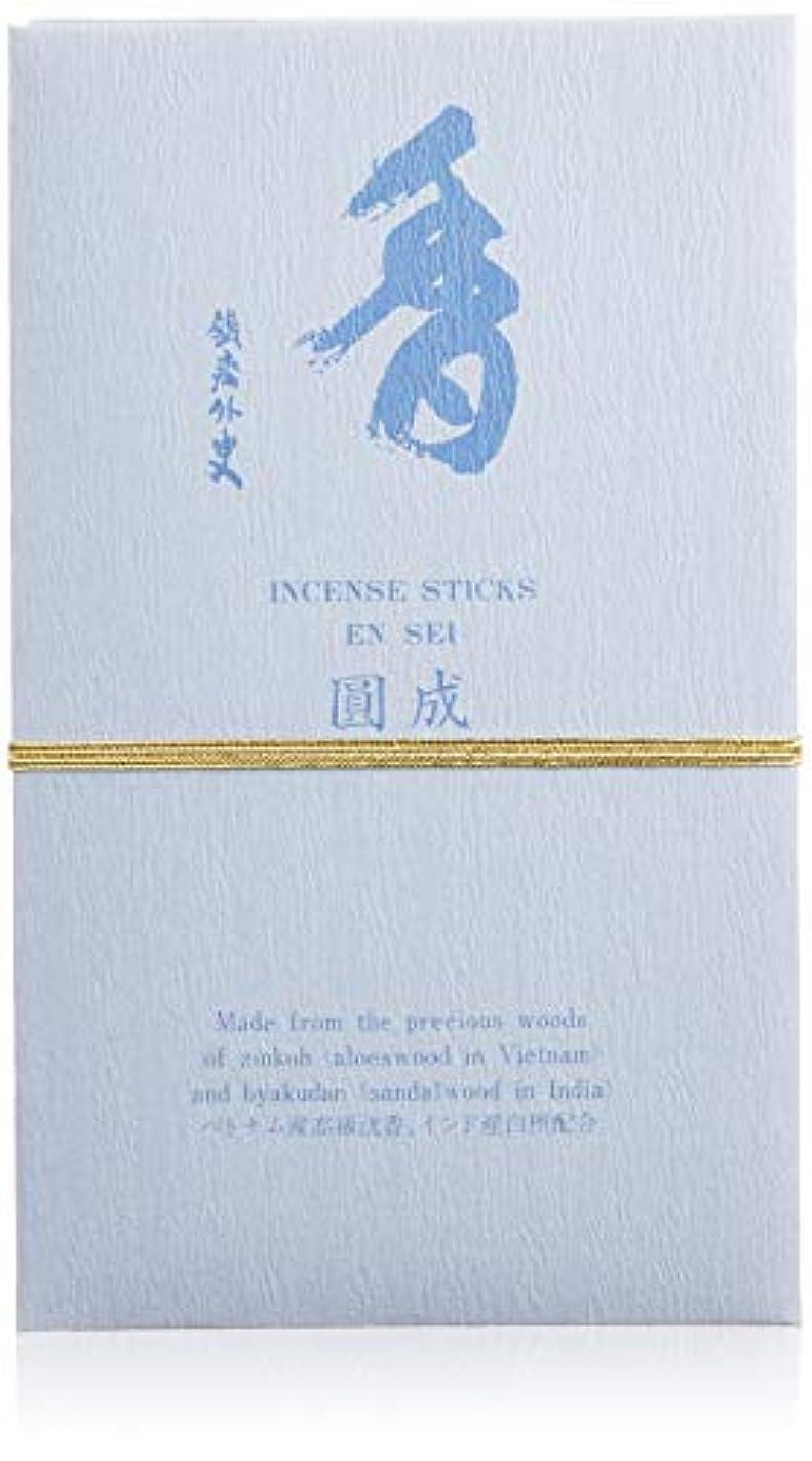 シンポジウム鋸歯状どれか圓成 香木ベトナム沈香辛味の香り