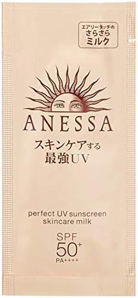尊敬するめ言葉神アネッサ パーフェクトUV スキンケアミルク トライアルパウチ 4mL 【実質無料サンプルストア対象】
