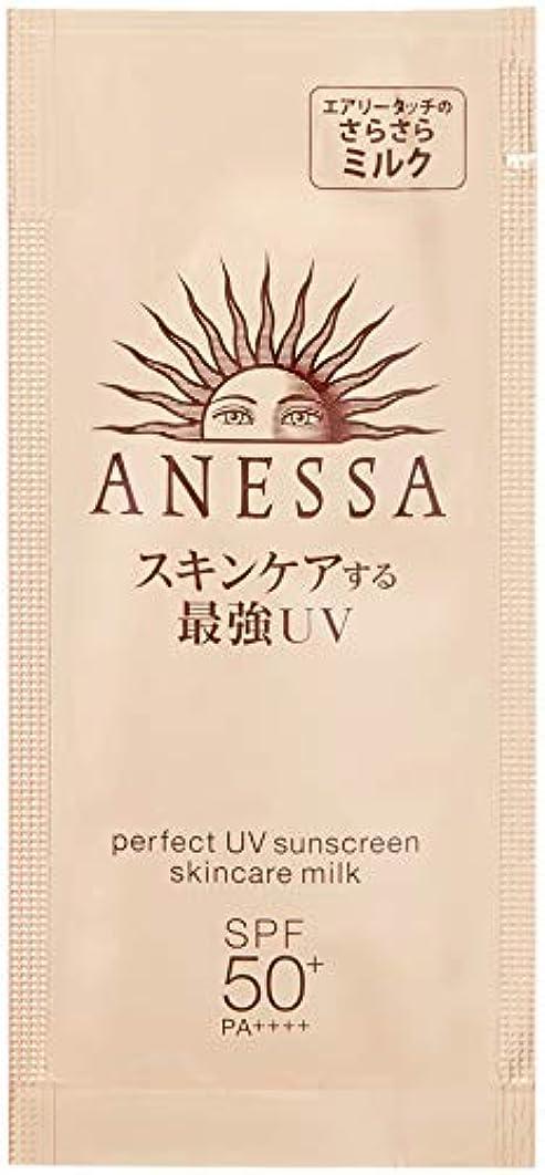 熟すフェンス誤解アネッサ パーフェクトUV スキンケアミルク トライアルパウチ 4mL 【実質無料サンプルストア対象】