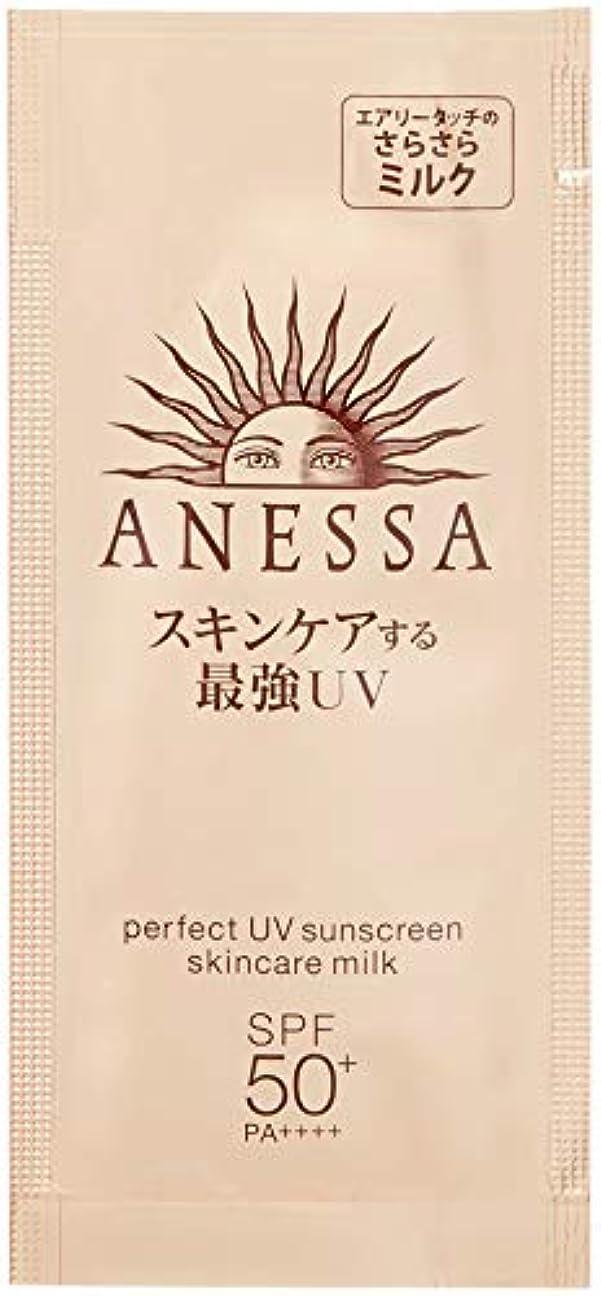 テント浸した信頼性のあるアネッサ パーフェクトUV スキンケアミルク トライアルパウチ 4mL 【実質無料サンプルストア対象】