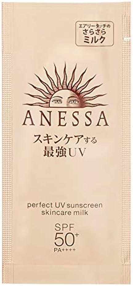 リングコンデンサー苛性アネッサ パーフェクトUV スキンケアミルク トライアルパウチ 4mL 【実質無料サンプルストア対象】