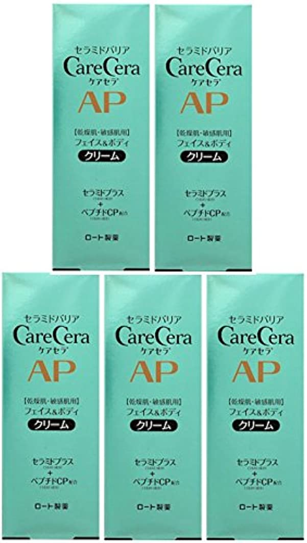 【まとめ買い】ロート製薬 ケアセラ APフェイス&ボディクリーム セラミドプラス×7種の天然型セラミド配合 無香料 70g×5個