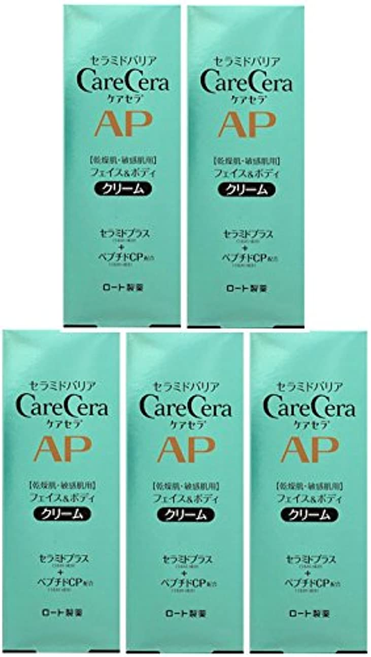 圧縮掘るはい【まとめ買い】ロート製薬 ケアセラ APフェイス&ボディクリーム セラミドプラス×7種の天然型セラミド配合 無香料 70g×5個