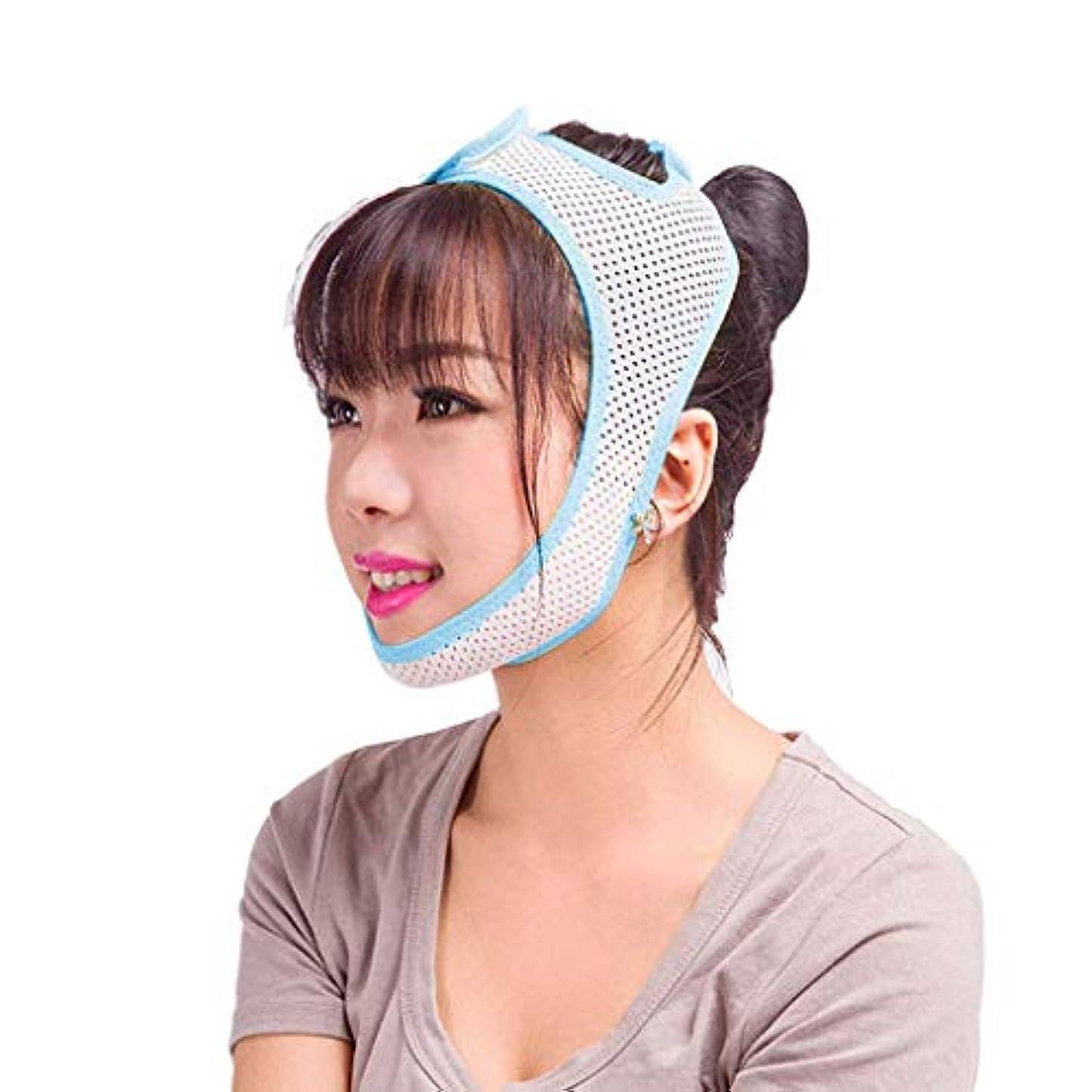 慣性魅了する刺繍HUYYA 女性の顔を持ち上げるベルト、しわ防止包帯 Vライン頬 二重あごの減量顔,Medium