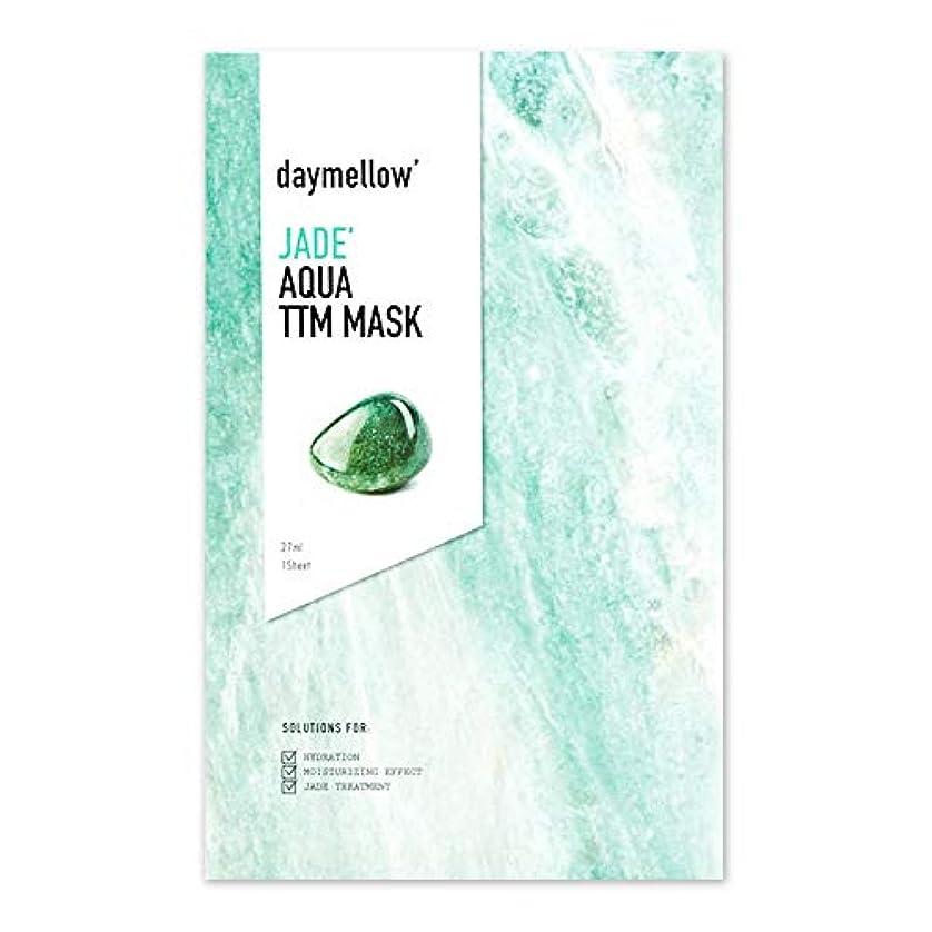 一貫性のないマッシュ服DAYMELLOW (デイメロー) ジェド アクア TTM マスク 10枚