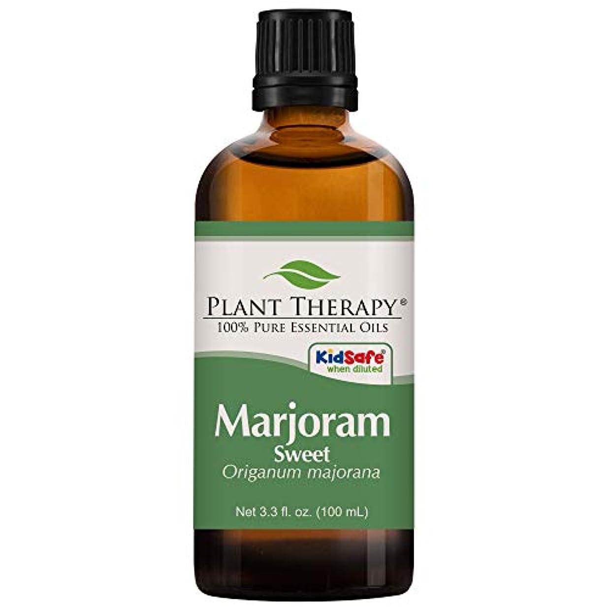ハーフトラフリア王Sweet Marjoram Essential Oil. 100 ml. 100% Pure, Undiluted, Therapeutic Grade