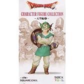 ドラゴンクエスト キャラクターフィギュアコレクション ~天空編1~ 全8種セット
