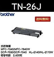 ブラザー トナーカートリッジTN-26J 純正品