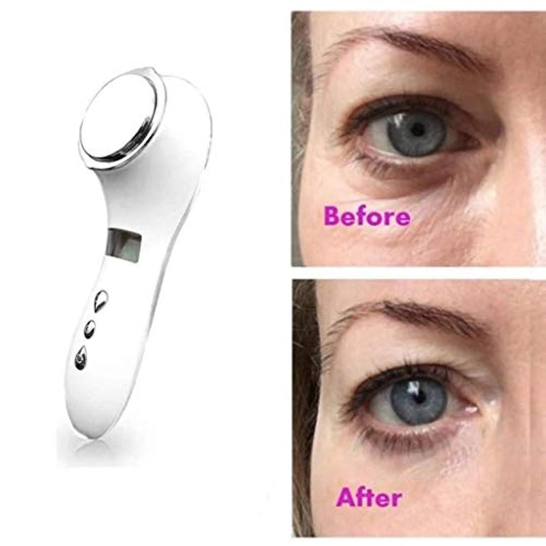 愛情技術的なハムマッサージ機、振動機能付きマッサージ装置、ホット&コールド、ソニックフェイシャルマッサージ装置、イオン入力フェイシャル振動のディープクリーニング、肌の代謝を促進 (Color : White)