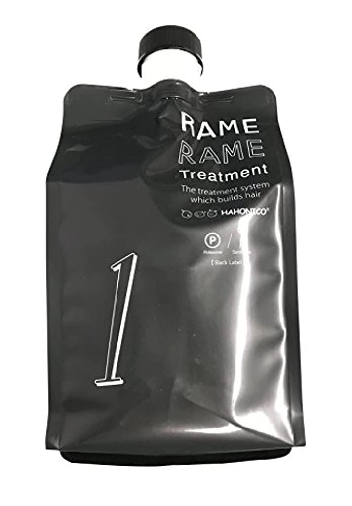 禁じるスケートたとえハホニコ (HAHONICO) ザラメラメ No.1 Black Label 1000g