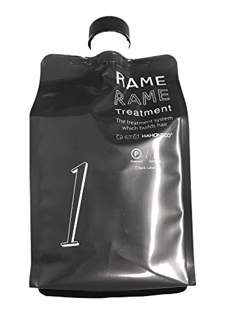 デジタル汚物甘いハホニコ (HAHONICO) ザラメラメ No.1 Black Label 1000g