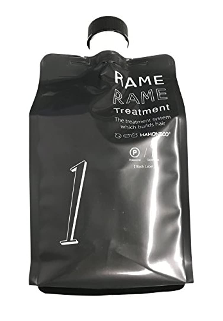 ストレスの多い代表する生むハホニコ (HAHONICO) ザラメラメ No.1 Black Label 1000g