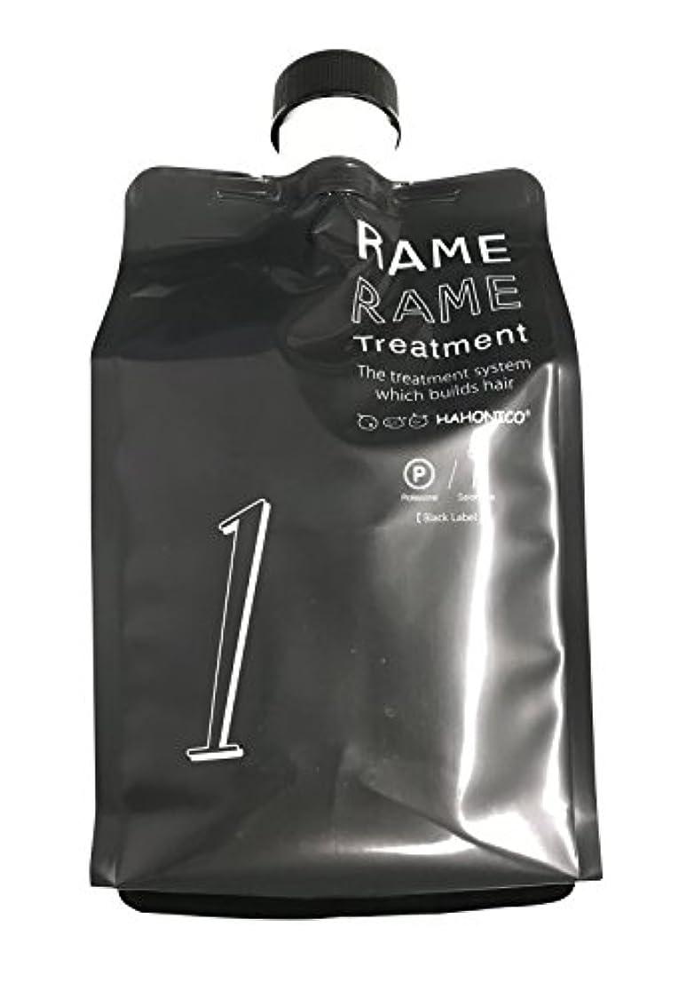 皿有益なタービンハホニコ (HAHONICO) ザラメラメ No.1 Black Label 1000g