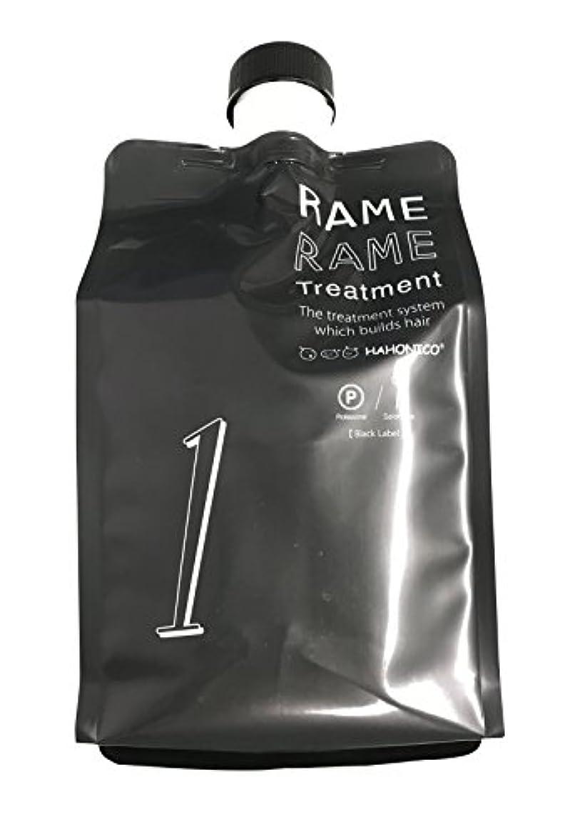 石炭倒錯統計ハホニコ (HAHONICO) ザラメラメ No.1 Black Label 1000g