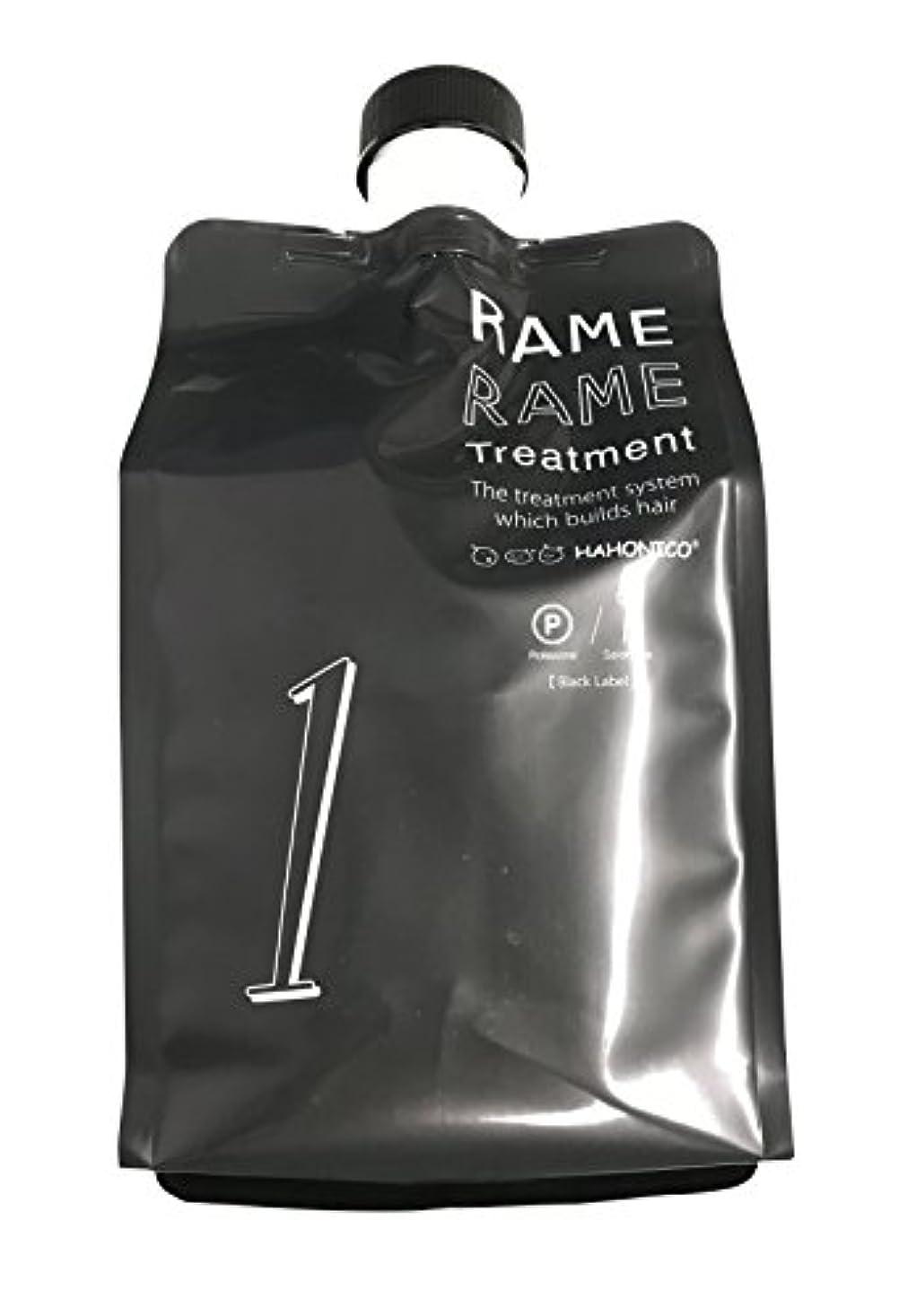 有害な受粉者セグメントハホニコ (HAHONICO) ザラメラメ No.1 Black Label 1000g