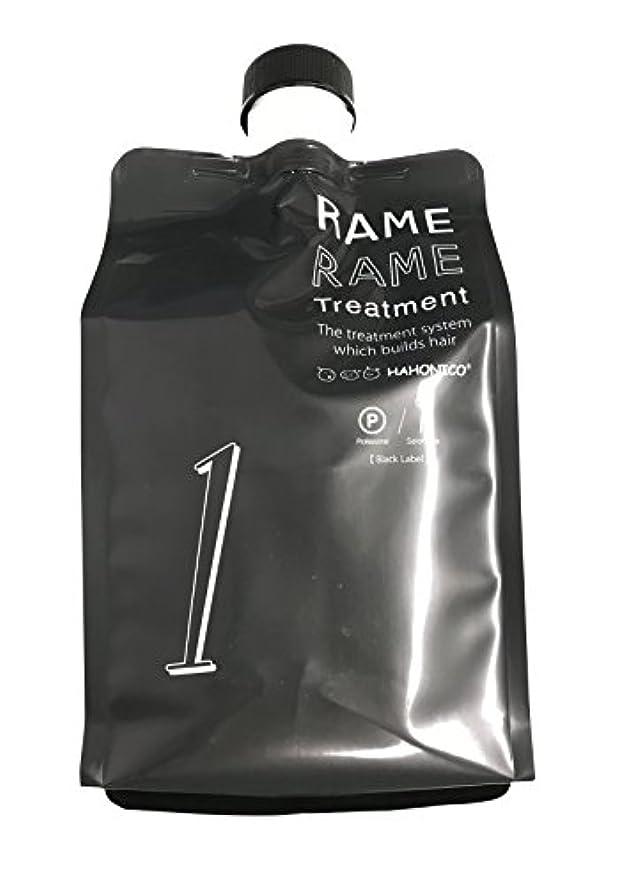 入場料思い出させる最近ハホニコ (HAHONICO) ザラメラメ No.1 Black Label 1000g