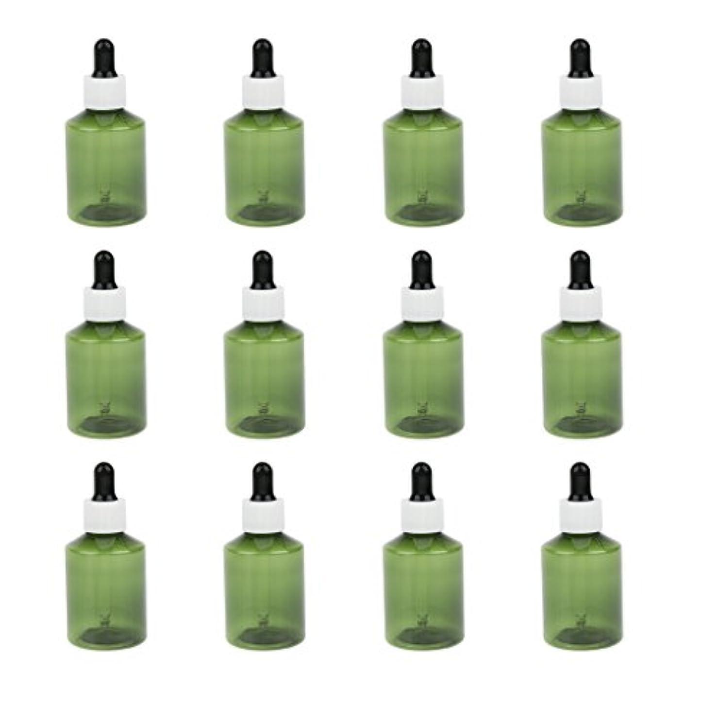スパイ柔らかい野心ドロッパーボトル 詰め替え式 点滴びん 50ml エッセンシャルオイル 精油 6仕様選べ - ホワイトキャップブラックドロッパー
