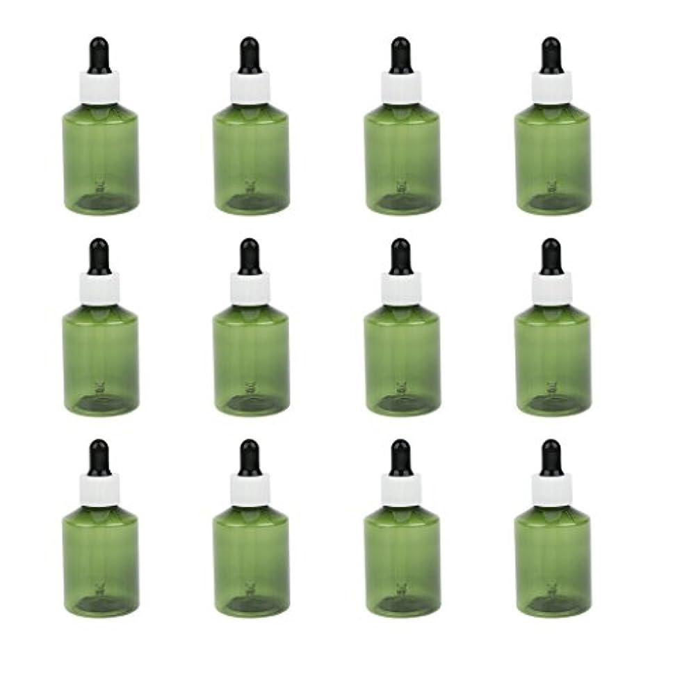 志す小売財団ドロッパーボトル 詰め替え式 点滴びん 50ml エッセンシャルオイル 精油 6仕様選べ - ホワイトキャップブラックドロッパー