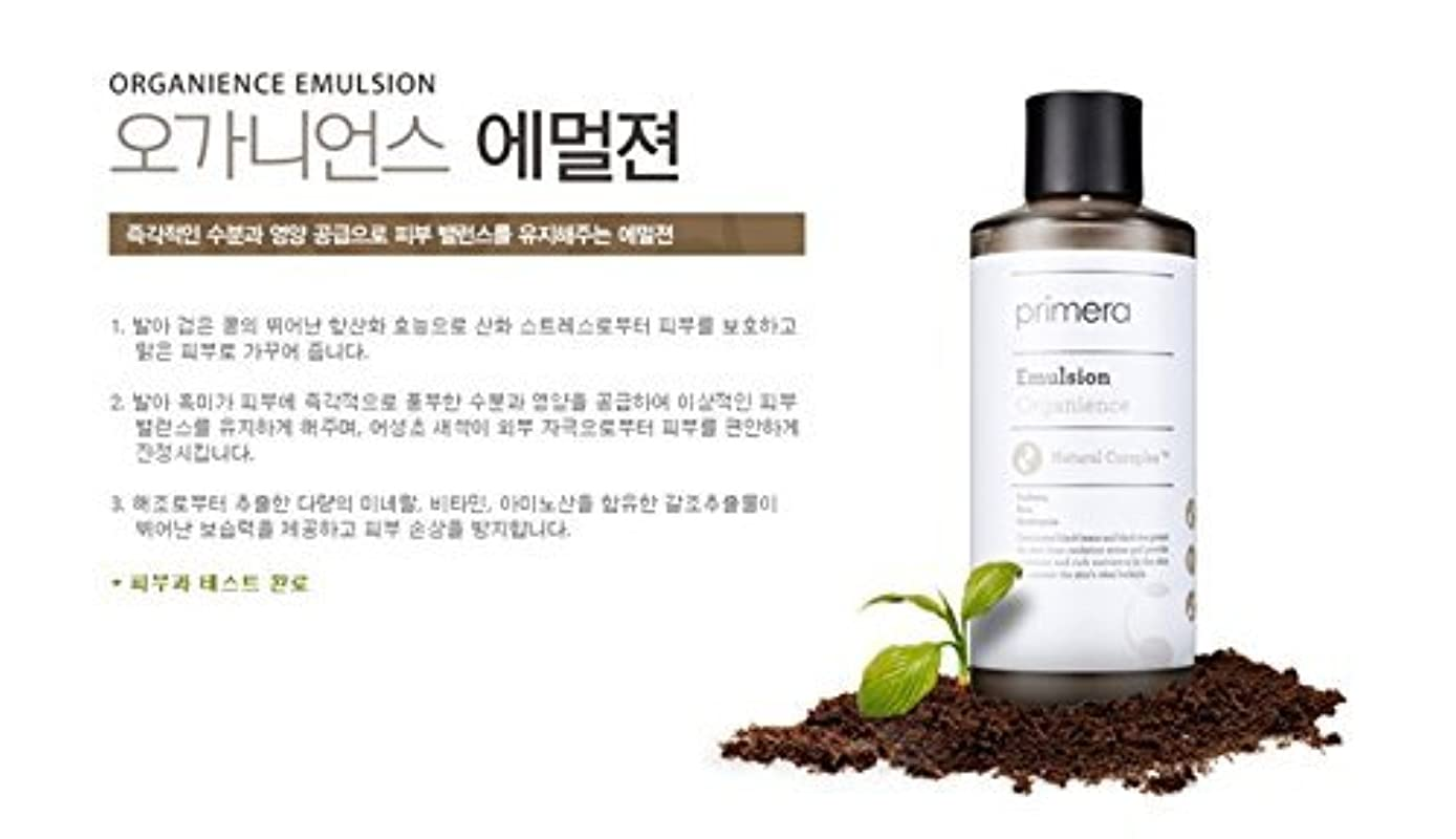 子孫スナッチ呼ぶAMOREPACIFIC Primera ORGANIENCE EMULSION, KOREAN COSMETICS, KOREAN BEAUTY[行輸入品]