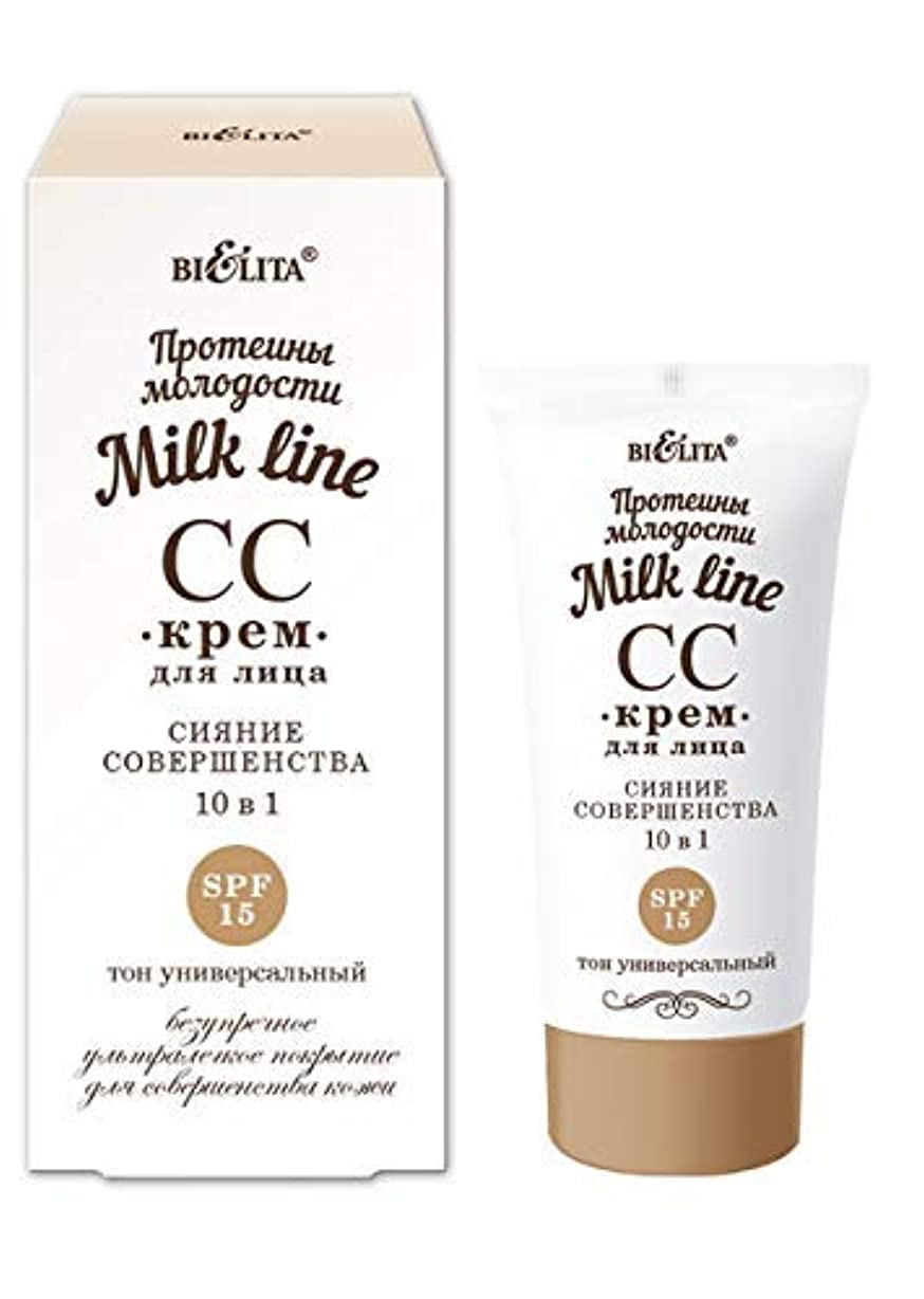 懲戒ふさわしい破壊するBielita & Vitex | Milk Line | Radiance of Perfection Facial CC Cream 10 in 1 SPF 15 (tube 30ml) | Goat Milk Proteins...