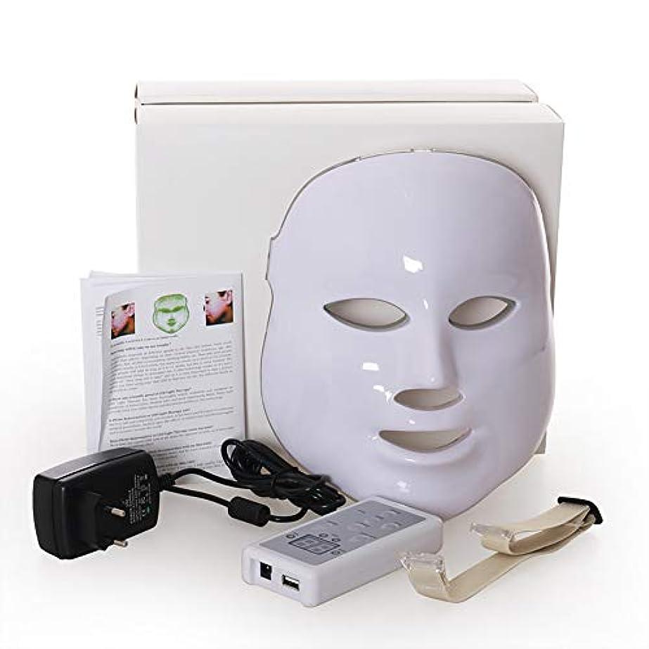 苦味苦行どれでもLed のマスク、7色はしわ、にきび及び健康な皮の若返りのコラーゲン、反老化の美のマスクのための軽い療法の顔のスキンケアのマスクを導きました