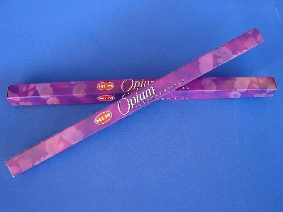 シプリー徐々にシーケンス4 Boxes of Opium Incense Sticks