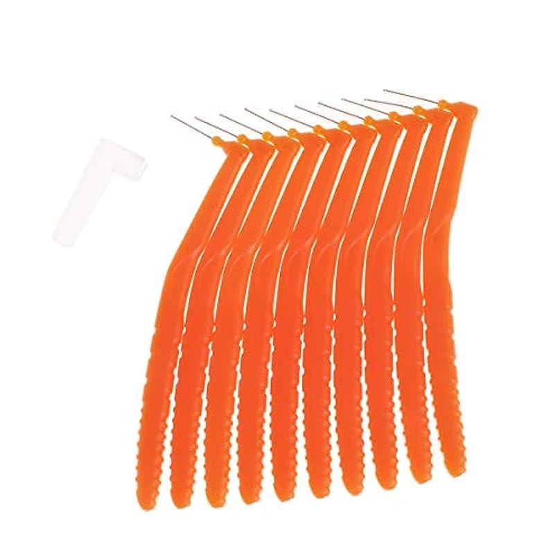 工場チケット輪郭Healifty 歯間ブラシ0.8mm歯科用ブラシ10本(オレンジ)