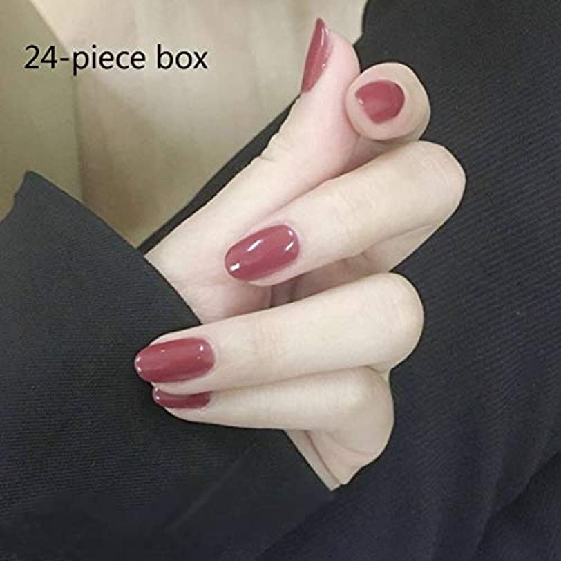やさしい災難豪華なIntercoreyミディアムレングススタイルソリッドピュアカラーフェイクネイルアートデコレーションファッショナブルなデザインフルカバー偽爪のヒント