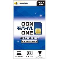 OCN モバイル ONE エントリーパッケージ [音声対応SIM / SMS対応SIM / データ通信専用SIM] (ナノ / マイクロ / 標準サイズ対応)