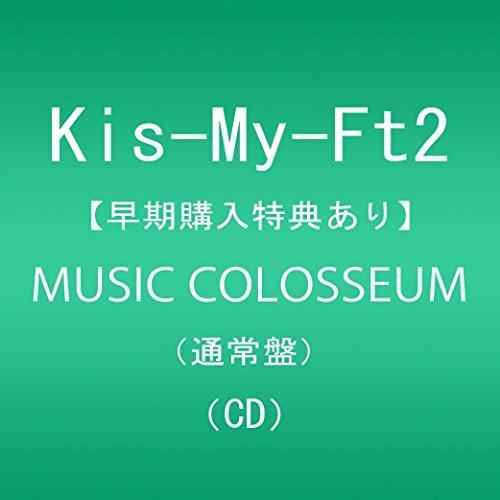 【早期購入特典あり】MUSIC COLOSSEUM(通常盤)(ポスター付)