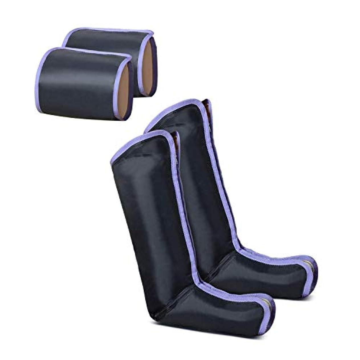 メタリック艶仕事に行くSOLIN エアーマッサージャー 電気マッサージ機 ひざ 太もも対応 血行の促進