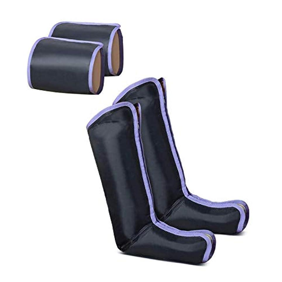 インターネットリボン摩擦SOLIN エアーマッサージャー 電気マッサージ機 ひざ 太もも対応 血行の促進