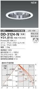 山田照明/yamada/ダウンライト/ユニコーン/DD-3124-N
