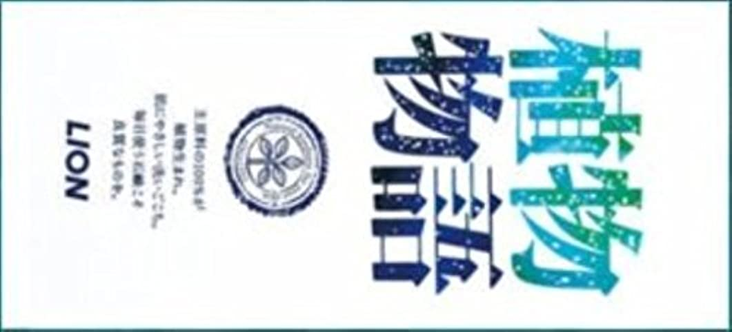 出身地楽しむ改革(まとめ買い)ライオン 植物物語化粧石鹸 6個箱入 90g×6 【×30セット】