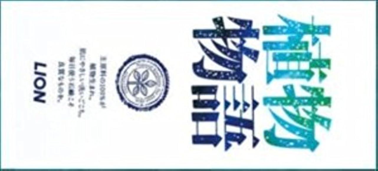 カーテン外交上に(まとめ買い)ライオン 植物物語化粧石鹸 6個箱入 90g×6 【×30セット】