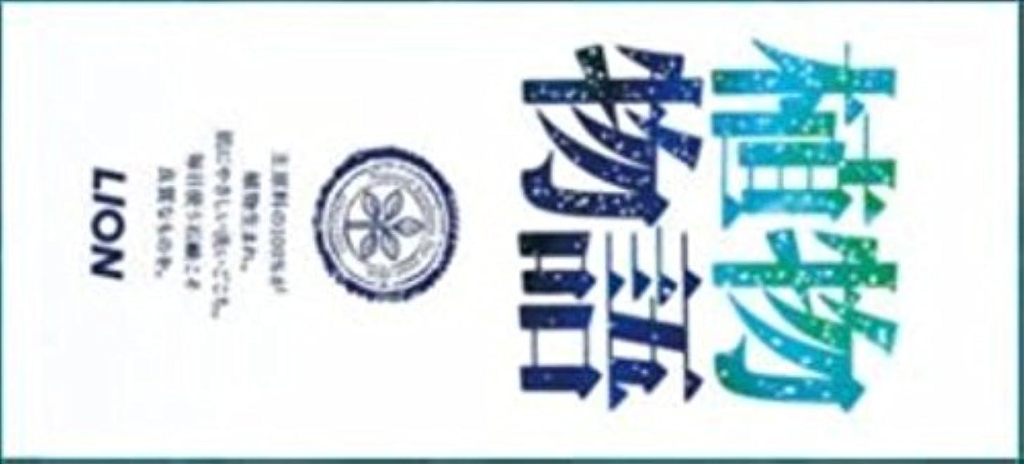 不利錫朝ごはん(まとめ買い)ライオン 植物物語化粧石鹸 6個箱入 90g×6 【×30セット】