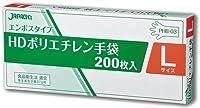 ジャパックス 業務用ポリ袋 PHB-03 200枚×40箱