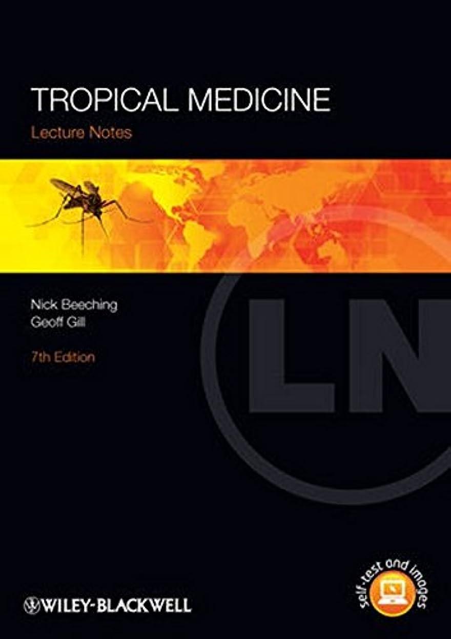 使役試してみるデータTropical Medicine (Lecture Notes)