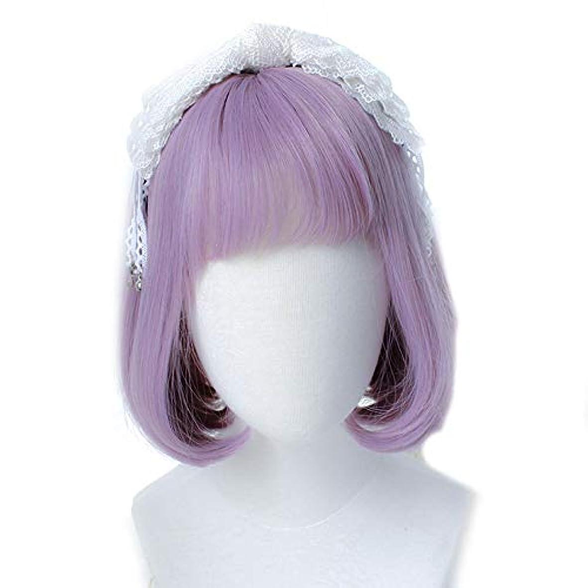 懸念騒農場WASAIO アクセサリー用スタイル交換ファイバーロングカーリー合成ショートボブウィッグ女の子の洋ナシ頭髪エアバング付き女性コスプレパーティードレス (色 : Photo Color)