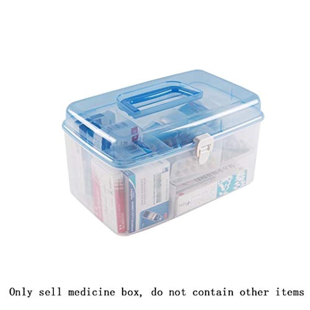 高める特別なシュガー家庭用薬箱プラスチック多層医療箱多機能救急箱薬収納ボックス AMINIY (Color : Blue)