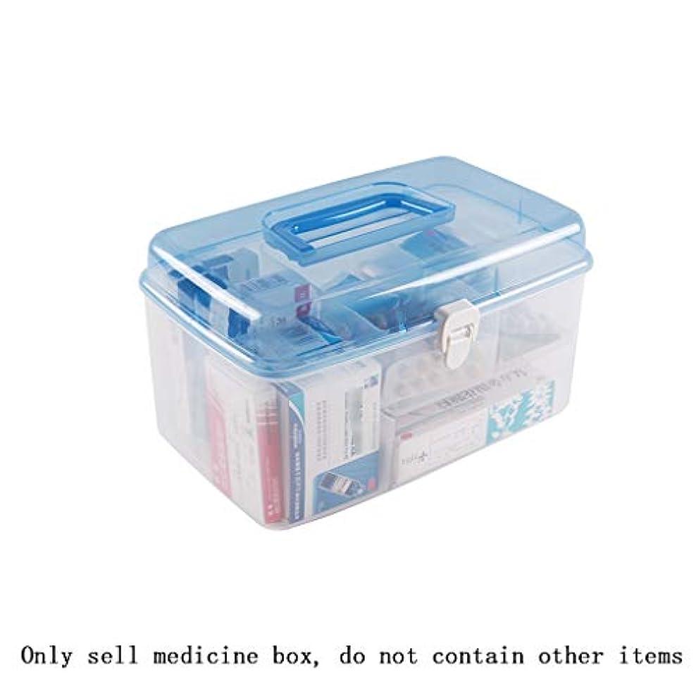 触覚適応するキャッチ家庭用薬箱プラスチック多層医療箱多機能救急箱薬収納ボックス AMINIY (Color : Blue)