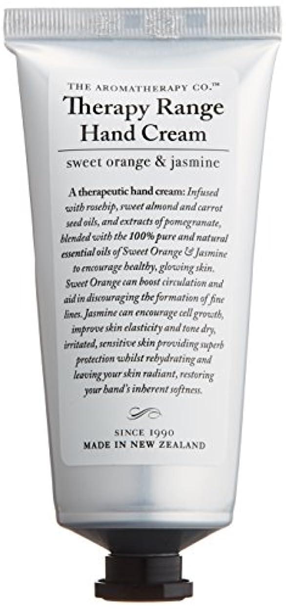 思いやりプレゼントハグアロマセラピーカンパニー Therapy Range セラピーレンジ ナリシングハンドクリーム スイートオレンジ& ジャスミン