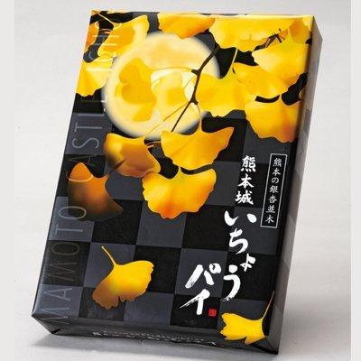 熊本城 いちょうパイ 20枚入り×1箱 清正製菓 モンドセレクション金賞受賞 熊本銘菓 人気のお土産