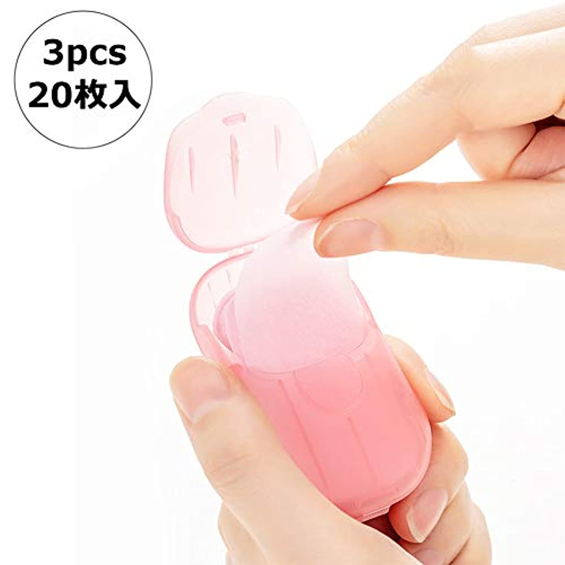 コミット破壊シンジケートNITIUMI ペーパーソープ 除菌 香り 石鹸 手洗い/お風呂 旅行携帯用 紙せっけん 20枚入 ケース付き カラーランダム (3個セット)