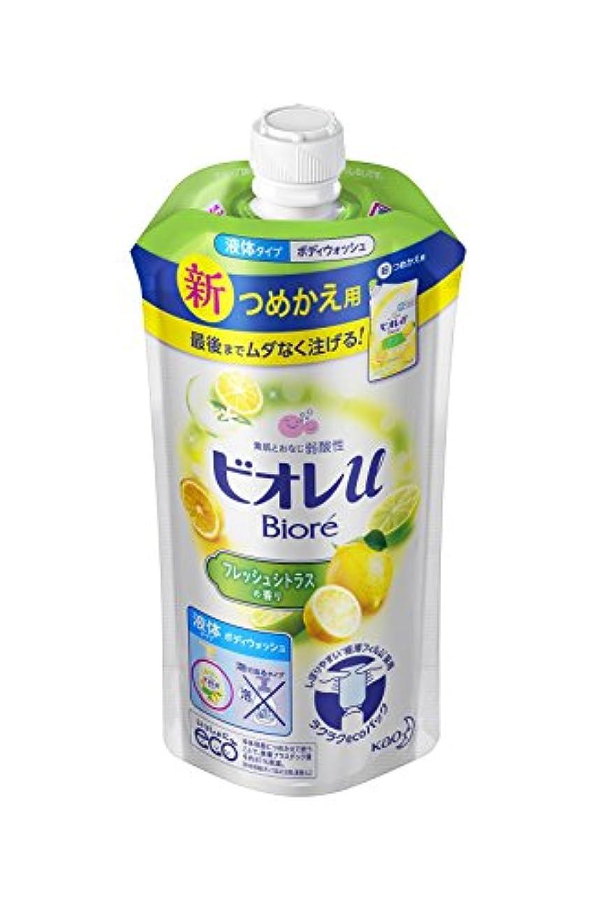 花に水をやる圧縮するジャニスビオレu フレッシュシトラスの香り つめかえ用
