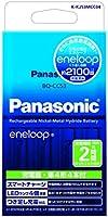 パナソニック eneloop 充電器セット 単4形充電池 4本付き スタンダードモデル K-KJ53MCC04