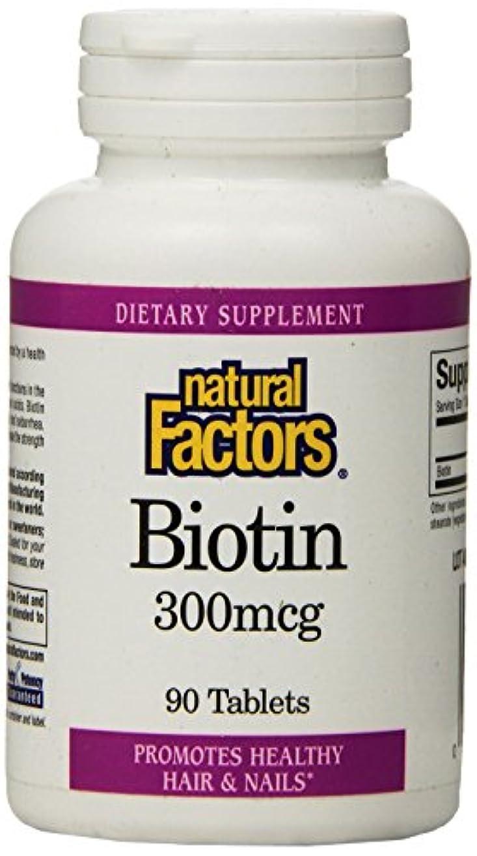 実用的戦い折り目海外直送品Biotin, 300 mcg, 90 Tabs by Natural Factors